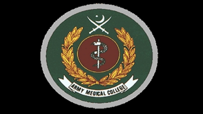 Army Medical College gets world recognition