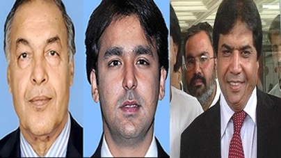 Assets of Musa Gilani, Abbasi, Shahab seized