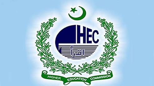 HEC scholar completes PhD