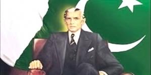 64th death anniversary of Quaid-e-Azam today