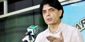 NA body to probe vote 'rigging'