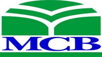 MCB Bank Earns Rs 17bn Profit