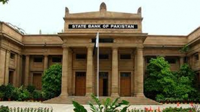 State Bank to Announce Monetary Policy on Wednesday