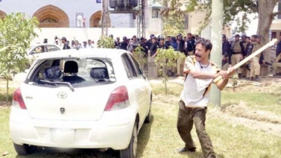 ATC Sentences Gullu Butt to 11 Years and 3 Months in Jail