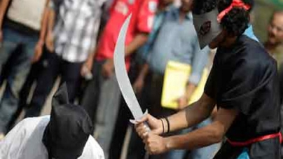 Saudi Arabia Beheads Fourth Pakistani in two Weeks