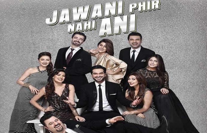 Jawani Phir Nahi Ani Hits the Pakistani Box Office