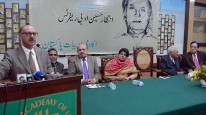 'Intizar Hussain Award' announced