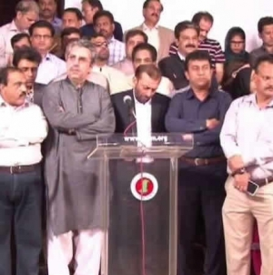 MQM Smells Conspiracy, Anger Behind Kamal's Press