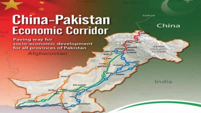KP Moves PHC Over CPEC