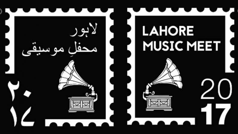 Announcing Lahore Music Meet 2017