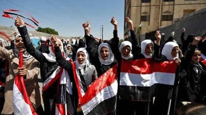 Yemeni Women Rally Against War Outside UN Offices
