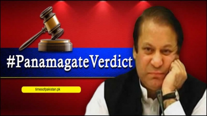 SC Has Disqualified Prime Minister Nawaz Sharif
