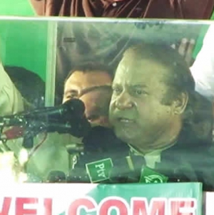 Nawaz Sharif Files 3 Petitions against Panamagate Verdict in SC