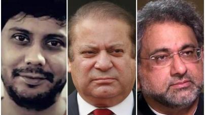 LHC Adjourns Hearing of Treason Case against Nawaz, Abbasi, Almeida till Oct 22