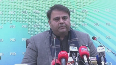 Zardari among 172 suspects to be placed on Exit Control List: Fawad Chaudhary