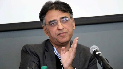 Cabinet Reshuffle: Asad Umar Axed as Finance Minister