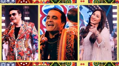 Gala – Celebrating Pakistan