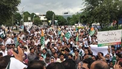 Pakistan Stands in Solidarity with Kashmiris