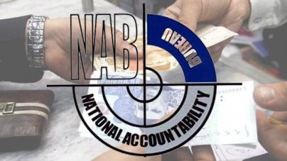 NAB Establishes Anti-money Laundering Cell