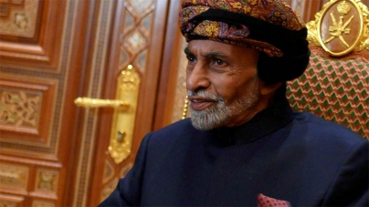 Omani Sultan Qaboos, Who Ruled Oman For Half A Century, Dies At 79
