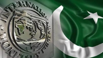 IMF to Consider $1.4 Billion Pakistan Grant on April 16
