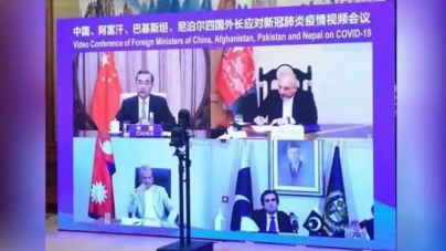 China, Pakistan, Afghanistan, Nepal to Discuss Setting up Fast Track Channel