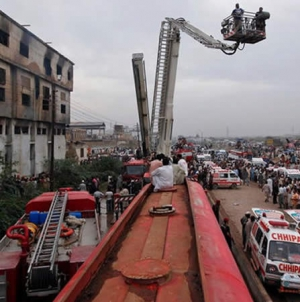 JIT Report Declares Baldia Factory Inferno an Act of Terrorism
