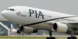PIA to Induct new Aircraft Into its Fleet