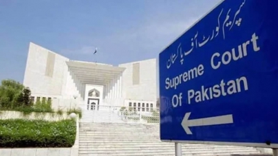 Supreme Court Seeks Explanation about MP Funds News