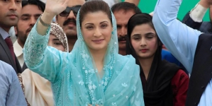 Maryam Nawaz Booked for Instigating NAB office Attack