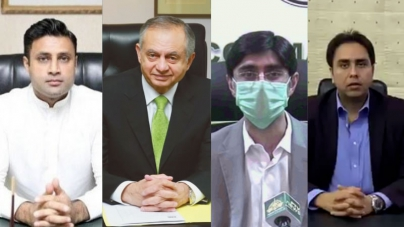 SC Moved to Declare Appointment of PM's aides Illegal