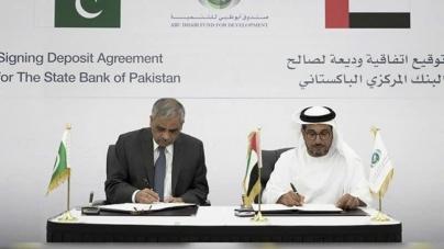 Pakistan, UAE sign anti-Money Laundering Pact
