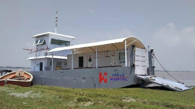 Charity Hospital to Launch Pakistan's first 'boat clinic'