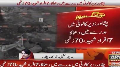 Seven killed, 70 injured in blast at Peshawar madrassah