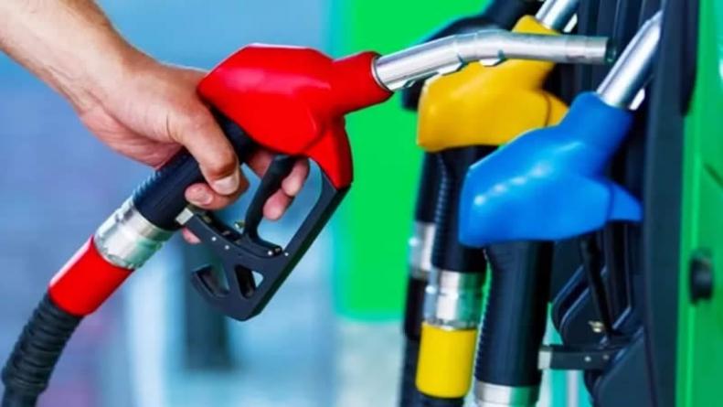 Oil Crisis Probe calls for Disbanding Ogra