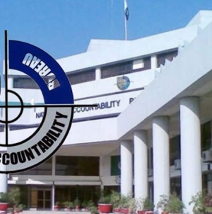 Opposition withdraws NAB amendment bill in NA