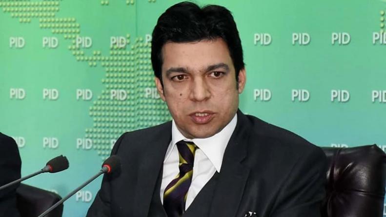 PTI's Faisal Vawda, ECP Issued notices in Senate Nomination Case