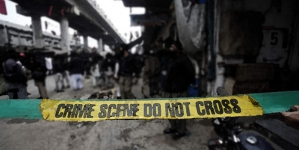 Bannu student Killed in Police Fire, came for Entrance Test