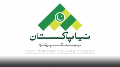 Naya Pakistan scheme Provides People Opportunity to own House: PM