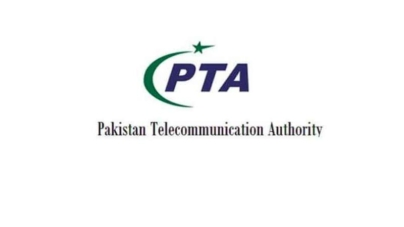 PTA warns Pakistanis against sharing banking details with anyone