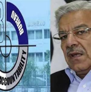 Khawaja Asif's judicial remand extended till June 3
