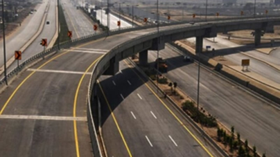 Ring Road Scam: Former Rawalpindi Commissioner Arrested