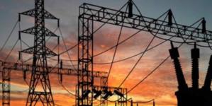 NTDC Starts work on Transmission line for Suki Kinari Project
