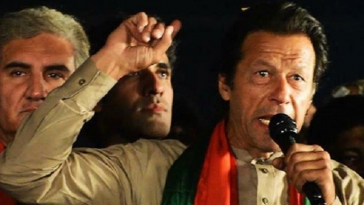 PTI Condemns TTP, Other Terrorist Groups