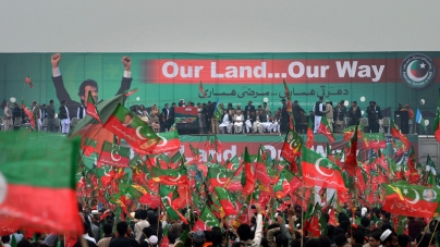 PTI told to Seek Permission for Oct 4 Rally