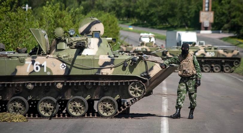 Ukraine Peace talks Called off